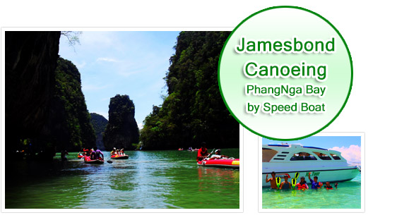 Private Speed Boat Canoeing in Phangnga Bay Speed Boat : JC Tour