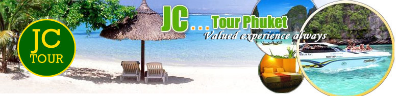 JC Tour Phuket - Relaxation lay down beside the beach, Phuket Tour, Tour Phuket, Tour from Phuket or Tour in Phuket