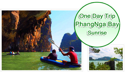 Phangnga Sunrise Tour