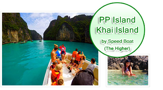 PP Island and Khai Island : JC Tour