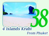 4 Island Krabi from Phuket : JC Tour