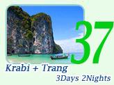 Trang Province (8 Islands)