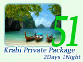 Krabi Package : JC Tour
