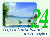 Trip to Lanta Island