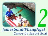 James Bond Canoe