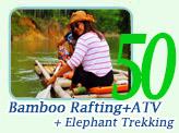 Bamboo Rafting + ATV + Elephant Trekking