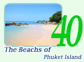 The Beach of Phuket Island