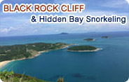 Black Rock Cliff and Hidden Bay Snorkeling