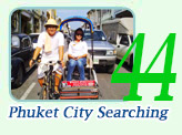 Phuket City Search