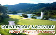 Country Golf and Activity 2Days 1Night