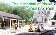 The Historical of Phuket