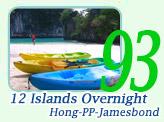 12 Island Overnight