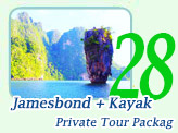 JamesBond Private Tour