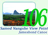 Jamesbond Canoe View Point by Comfortable Boat