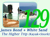 Jamesbond and White Sand Island Higher Trip