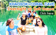 Khaosok Coral Cave Overnight on Raft House