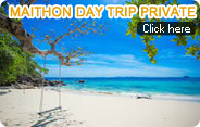Maithon Day Trip Private