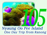 Nyaung Oo Phee Island from Ranong