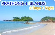 Prathong 4 Island 2Days 1Night