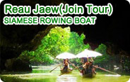 Reua Jaew Siamese Rowing Boat