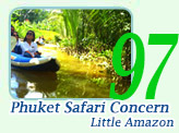 Phuket Safari Concern : Little Amazon