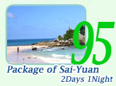 Package of Sai-Yuan 2 Days 1 Night