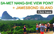 Samed Nang She View Point and Jamesbond Island
