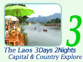 The Laos (Capital and Country Explore)