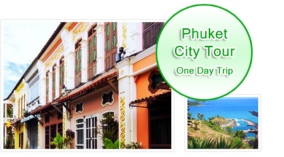 Phuket City Tour One Day Trip