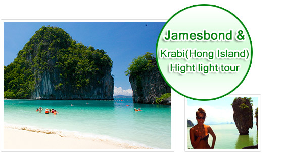 Jamesbond Island and Krabi Hight Light Tour