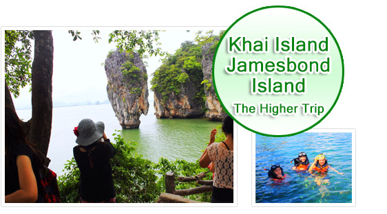 Khai Island and Jamesbond Island