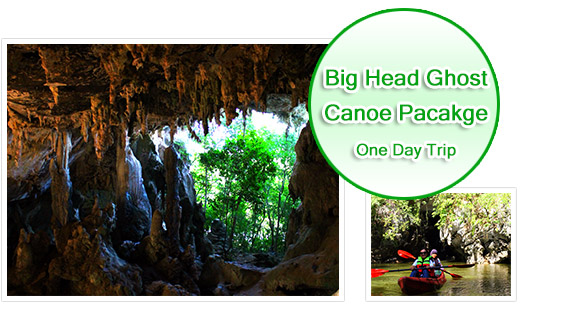 Big Head Ghost Canoe Package