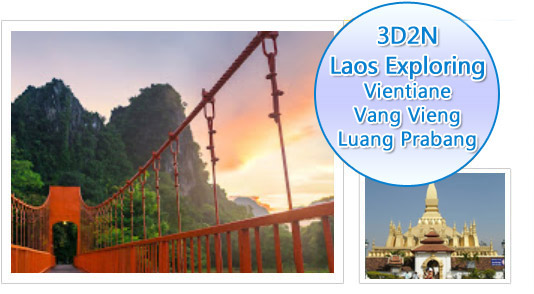 Laos Exploring(3 Days 2 Nights)