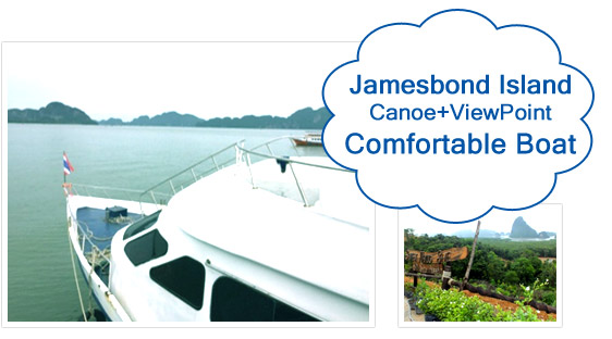 Jamesbond Canoe View Point Comfortable Boat