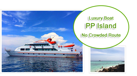 Luxury Boat to PP Island