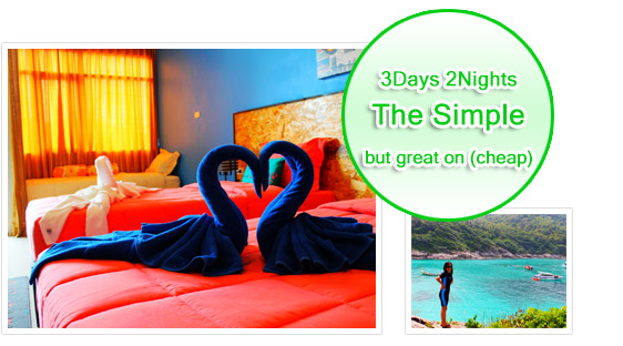 3 Days 2 Nights The Simple but great on cheap