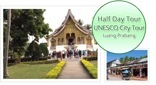 UNESCO : City Tour Day Trip