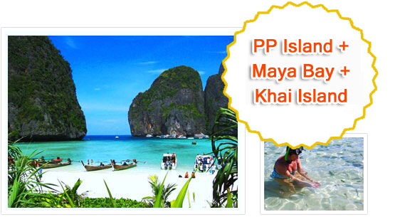 PP Maya Bay and Khai Island : JC Tour
